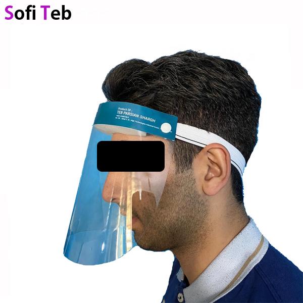 خرید شیلد محافظتی صورت