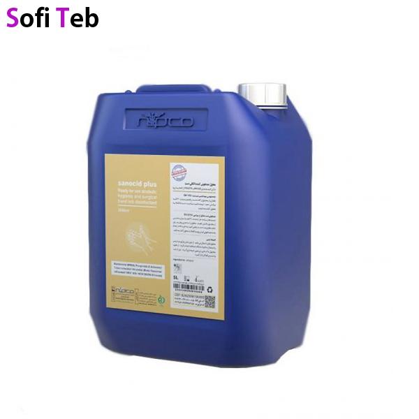 خرید عمده محلول ضدعفونی کننده دست 5 لیتری